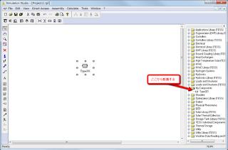作ってみようTRNSYSコンポーネント(5) Simulation Studioで実行