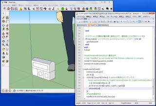 TRNSYSのBuiファイルから形状を復元してみる