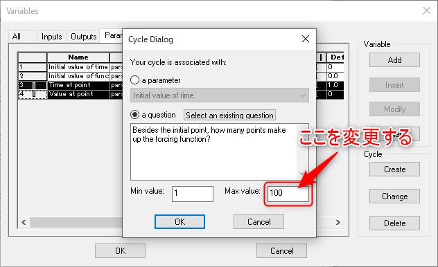 Type14で100点を超えるスケジュールを設定する(TRNSYS-USERSより)