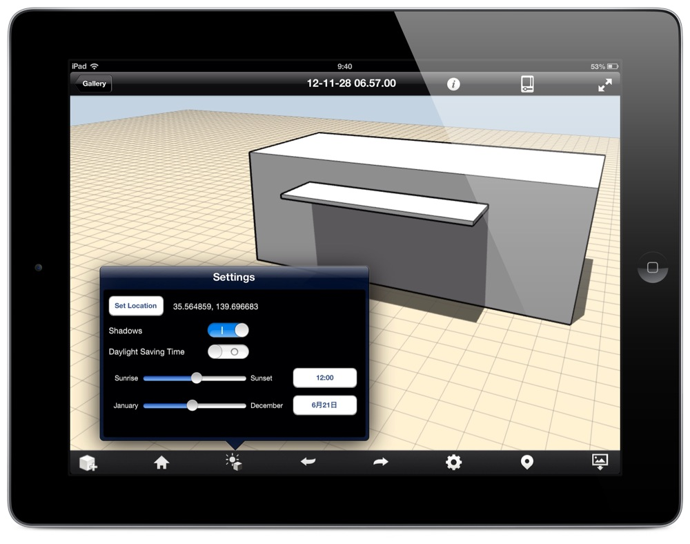 Autodesk FormItを早速使ってみる