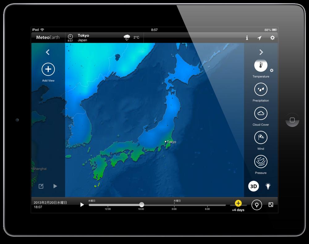 天気予報を地球サイズで表示するアプリ、MeteoEarth