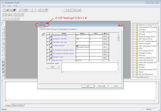 TRNSYS使いへの道 Simulation Studio編 その3 毎回使う設定を変更する