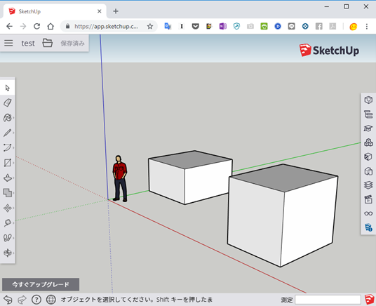 SketchUp Free (SketchUp for Web)