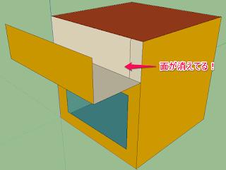 TRNSYS3Dでモデルが変なコトに。。。