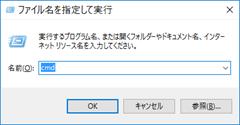 作ってみようTRNSYSコンポーネント C/C++編(6) ヘッダーファイル