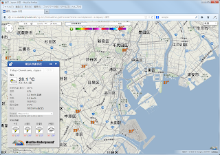 気象情報サイト、wunderground.com