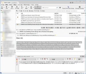 TRNSYS-USERSをGoogle翻訳(ただし、Thunderbird限定)