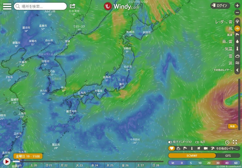 Webベースの気象情報サービス、windy.com